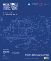 Adel Abidin Blueprint_Maraya Art Centre