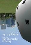 Wafaa Bilal catalogue