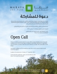 Open Call jpeg
