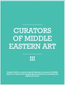 Canvas Curators of the Middle East